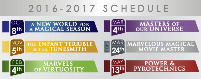 web-calendar16-17