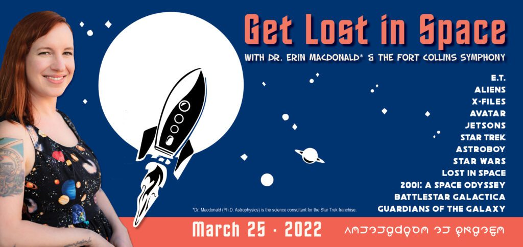 Reflections Lost In Space Banner